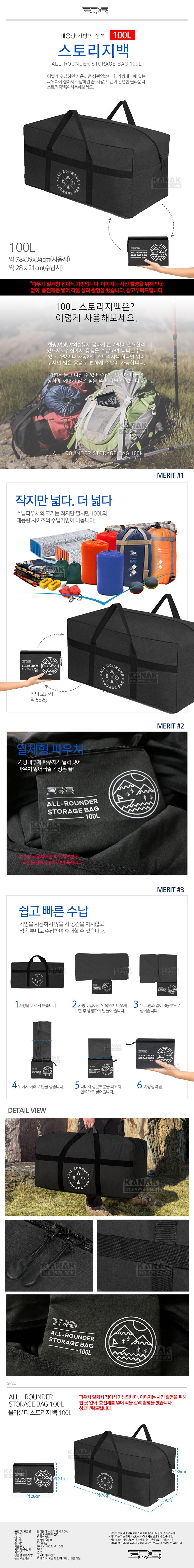 멀티공구가방